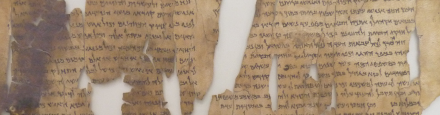 Photograph of an ancient manuscript.